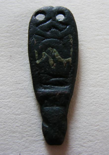 9th C. Anglo/Saxon Zoomorphic Strap End