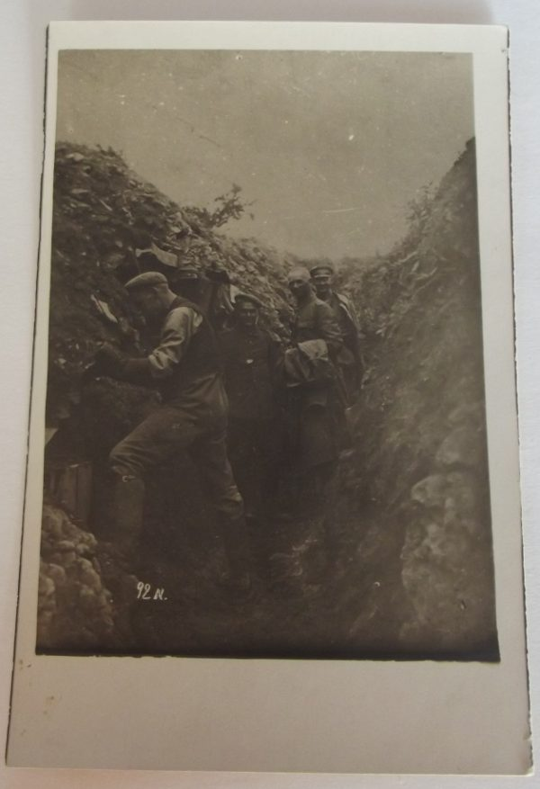 German Soldiers in Trench